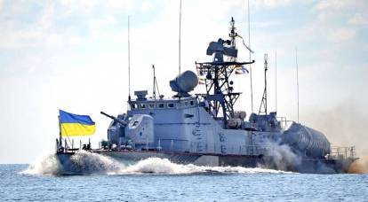 DNR accused Ukraine of readiness to sink ships in the Sea of Azov