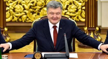 Ukraine refused European money