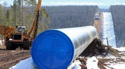 Come Kiev vuole distruggere il monopolio di Gazprom nella stessa Russia