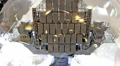 """Rusya'da, """"Voronezh"""" radarının """"hafif"""" bir versiyonunu sundu"""
