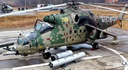"What is the ""digital"" Mi-35P ""Phoenix"""
