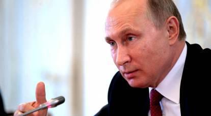 Putin ha escogitato un modo per sconfiggere la corruzione