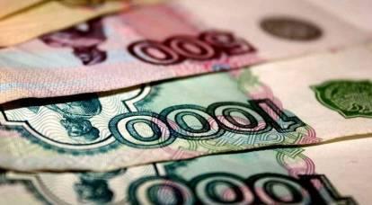Una visione ottimista: sbarazzarsi dei rubli!