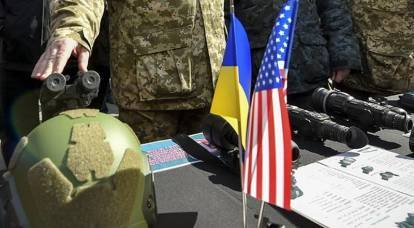 Washington intends to supply Ukraine with new weapons