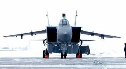 A Rússia defenderá o Ártico com o mais recente interceptor MiG-41