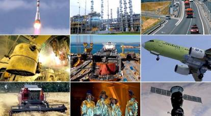 Successes in 2020: what Russia can boast of