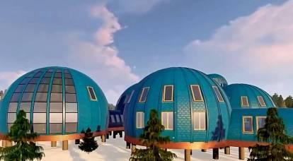 """俄罗斯将在北极建造""""国际空间站模拟"""""""