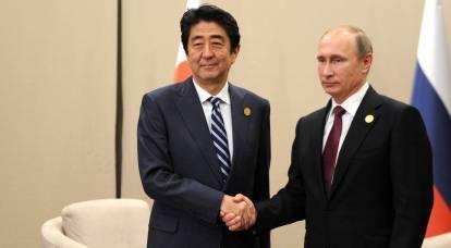 Problema curile: la Russia ha accettato i termini del Giappone?