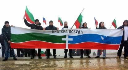 Perché i bulgari vengono offesi dai russi?