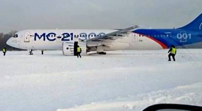 Will the incident at Zhukovsky airport affect the timing of the serial production of MS-21