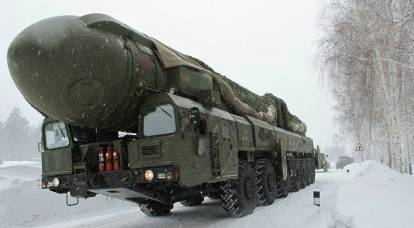 The Strategic Missile Forces said that the world will wait after the US withdraws from the INF Treaty