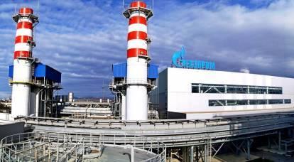 Liberalizzazione e privatizzazione: cosa attende Gazprom dopo il fallimento