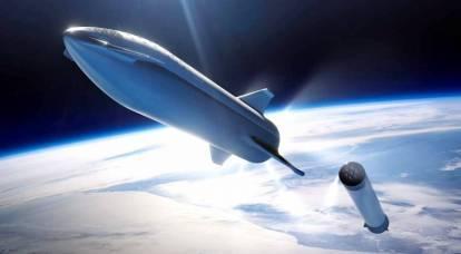 这艘神秘的星舰。 关于最雄心勃勃的太空项目的陌生感