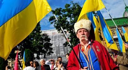 """""""¡Los rusos son esclavos! Si somos ucranianos libres """""""
