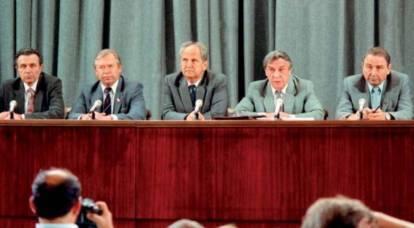 Qui était derrière le comité d'urgence - trois versions principales