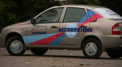 I veicoli senza pilota saranno controllati tra Mosca e San Pietroburgo