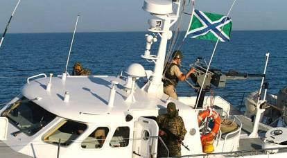 In che modo la guardia costiera russa ha spaventato gli americani?