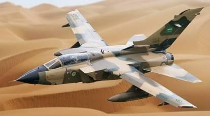 US refuses to refuel Saudi coalition planes