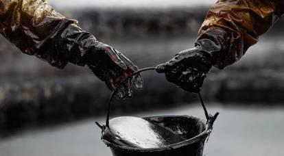 Il crollo del prezzo del petrolio sta battendo record