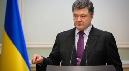 Perché Washington sta scherzando con Poroshenko?