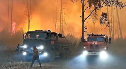 L'incendio è arrivato vicino al centro nucleare di Sarov