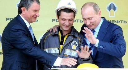 Perché il Vostok Oil di Sechin è più redditizio per la Russia dei gasdotti di Miller