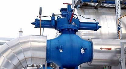 Europa inicia extração ativa de gás de instalações de armazenamento subterrâneo