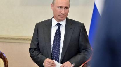 È iniziata una grande conferenza stampa del presidente russo Putin