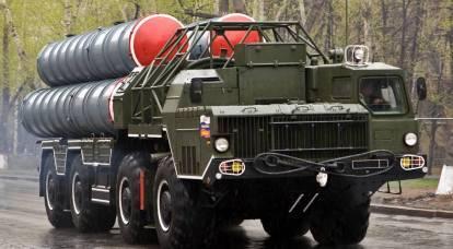Washington: la consegna di S-300 alla Siria ripeterà la tragedia con Il-20