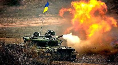 Frantumare in mille pezzi: gli ucraini sono avvertiti di non marciare su Rostov