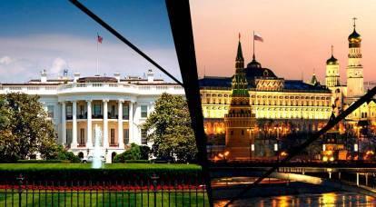 Washington - Mosca: il lupo di Tambov è tuo amico
