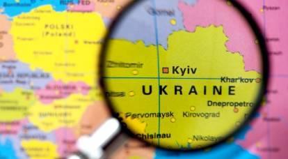 L'Ucraina ha perso la guerra commerciale con un altro paese