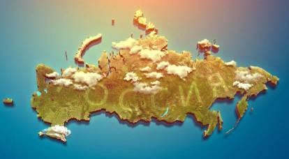 Questo non è mai successo: la Russia sarà divisa in più parti