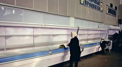 La verdad sobre la escasez: por qué los estantes de las tiendas soviéticas están vacíos