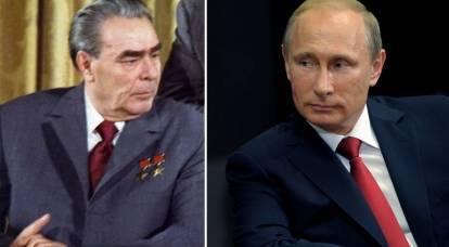 Putin y Brezhnev: tres similitudes y cinco diferencias