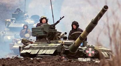 Kiev called the condition of the attack on Donbass