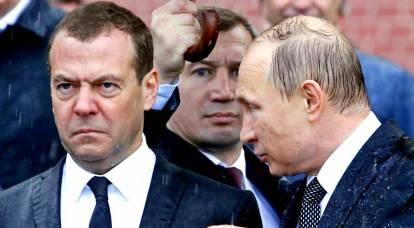 Gobierno ruso: candidatos a la salida