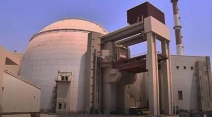 Iran raises uranium enrichment in response to elimination of its nuclear scientist