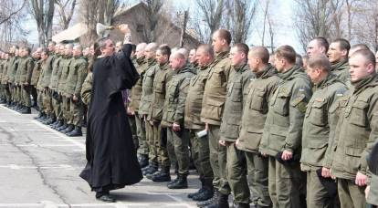 The Moscow Patriarchate is driven out of the Armed Forces of Ukraine