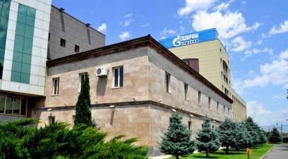 """L'Armenia ha deciso di """"spremere"""" la figlia del russo """"Gazprom""""?"""