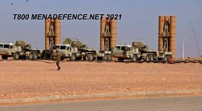 Published the first photo of the Algerian S-400