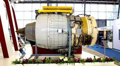 Russia is preparing to create a new generation aircraft engine PDV-4000