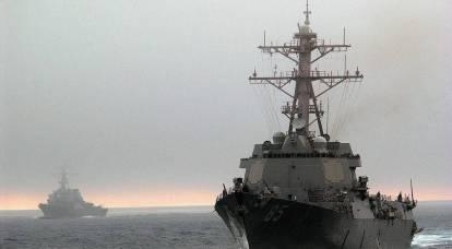 Il ministero della Difesa russo ha valutato le manovre navali americane