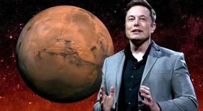 """火星的""""占领""""开始了吗?"""