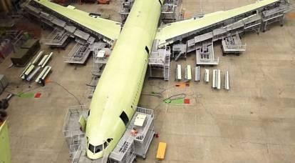 In Russia, hanno parlato dei tempi del completamento della costruzione di un prototipo Il-96-400M