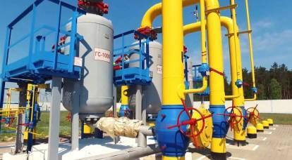 Il ministero degli Esteri russo ha spiegato come l'Europa può salvare il sistema di trasporto del gas ucraino