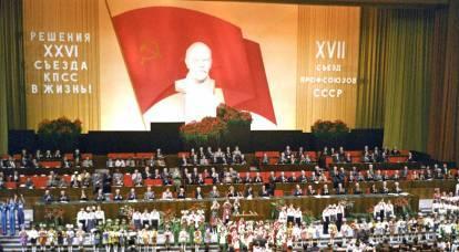 """La prohibición del Partido Comunista de la Unión Soviética en 1991: cómo era el """"robo ideal"""" de Rusia"""