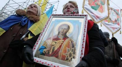 La Verkhovna Rada ha chiesto di rinominare l'UOC
