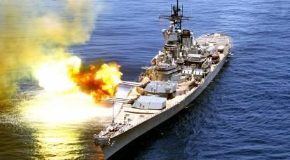 La flotta moderna ha bisogno di corazzate missilistiche e di artiglieria?