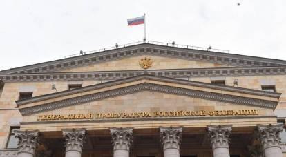 Procuratore generale della Russia: PMC Wagner non ha commesso crimini